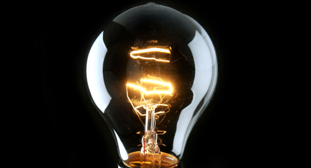 akkor lamba - lamp